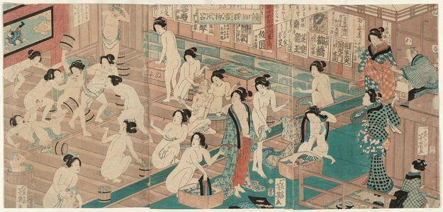 Ochiai Yoshiiku: Comparison of Slender Hips Like WIllows in Snow at the Yanagiya Bathhouse (Kurabe koshi yuki no Yanagiya), from the series Annual Customs of the Present Day (Imayô nenjû gyôji no uchi) - Museum of Fine Arts