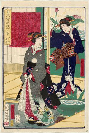 落合芳幾: Tokyo ryori - ボストン美術館