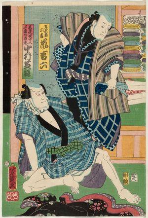 Ochiai Yoshiiku: Actors Arashi Kichiroki and Nakamura Shikan - Museum of Fine Arts