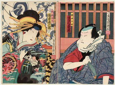 Ochiai Yoshiiku: Actors Ichimura Kakitsu as Nozarasahi Gosuke (R) and Bandô Hikosaburô as the Hell Courtesan (Jigoku Dayû) - Museum of Fine Arts