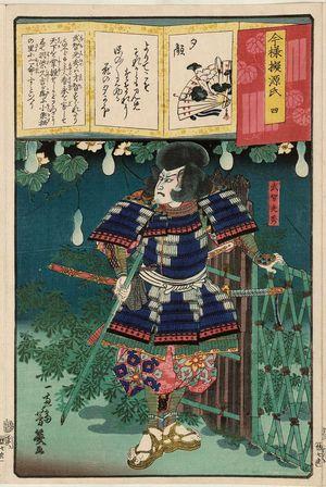 落合芳幾: Ch. 4, Yûgao: Takechi Mitsuhide, from the series Modern Imitations of Genji (Imayô nazorae Genji) - ボストン美術館