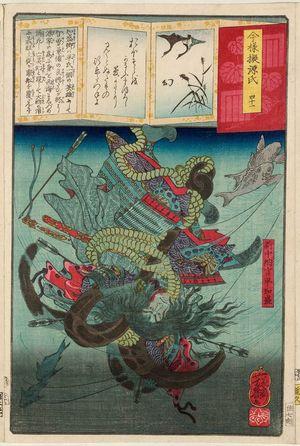 落合芳幾: Ch. 41, Maboroshi: Shinchûnagon Taira no Tomomori, from the series Modern Parodies of Genji (Imayô nazorae Genji) - ボストン美術館
