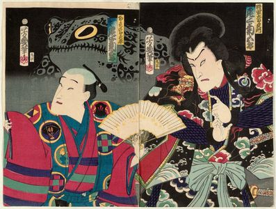 Ochiai Yoshiiku: Actor as Shôguntarô Yoshikado - Museum of Fine Arts