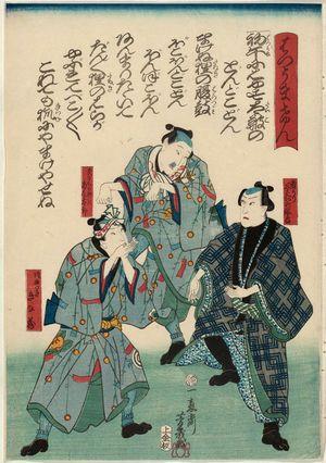 Ochiai Yoshiiku: Hatsuuma ken - Museum of Fine Arts