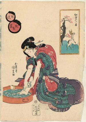 歌川国貞: Maple Leaves and Deer (Momiji ni shika), from the series Collection of Fashionable Pairings (Fûryû aioi zukushi) - ボストン美術館