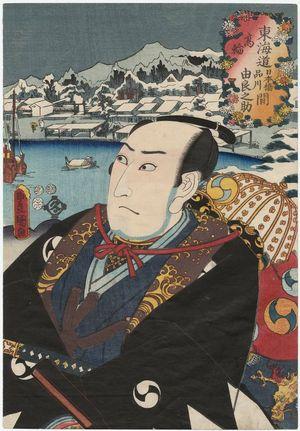 歌川国貞: Takanawa, between Nihonbashi and Shinagawa: (Actor Sawamura Sôjûrô III as) Yuranosuke, from the series Fifty-three Stations of the Tôkaidô Road (Tôkaidô gojûsan tsugi no uchi), here called Tôkaidô - ボストン美術館