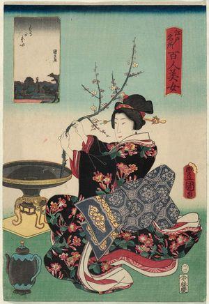 歌川国貞: Surugadai, from the series One Hundred Beautiful Women at Famous Places in Edo (Edo meisho hyakunin bijo) - ボストン美術館