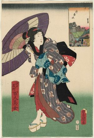 歌川国貞: Kagurazaka, from the series One Hundred Beautiful Women at Famous Places in Edo (Edo meisho hyakunin bijo) - ボストン美術館