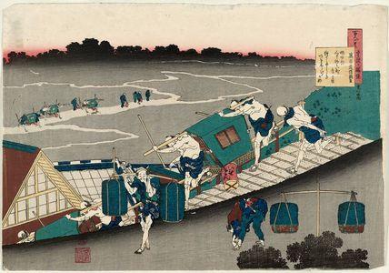 葛飾北斎: Poem by Fujiwara no Michinobu Ason, from the series One Hundred Poems Explained by the Nurse (Hyakunin isshu uba ga etoki) - ボストン美術館