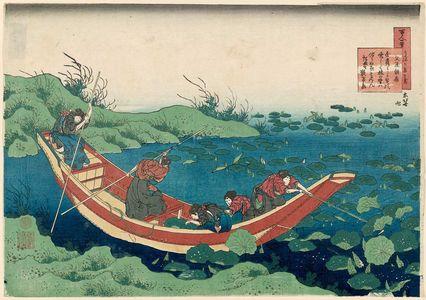 葛飾北斎: Poem by Bunya no Asayasu (Fumiya no Asayasu), from the series One Hundred Poems Explained by the Nurse (Hyakunin isshu uba ga etoki) - ボストン美術館