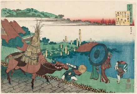 葛飾北斎: Poem by Motoyoshi Shinnô, from the series One Hundred Poems Explained by the Nurse (Hyakunin isshu uba ga etoki) - ボストン美術館