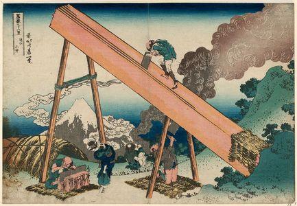 Katsushika Hokusai: In the Mountains of Tôtômi Province (Tôtômi sanchû), from the series Thirty-six Views of Mount Fuji (Fugaku sanjûrokkei) - Museum of Fine Arts