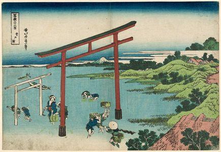 Katsushika Hokusai: The Coast of Noboto (Noboto ura), from the series Thirty-six Views of Mount Fuji (Fugaku sanjûrokkei) - Museum of Fine Arts