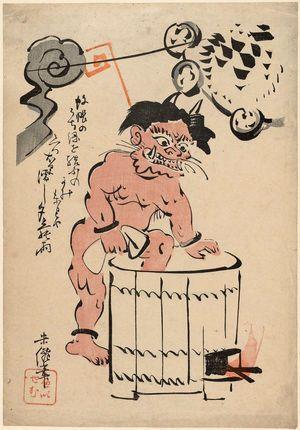 Kubota Beisen: The thunder god taking a bath - Museum of Fine Arts