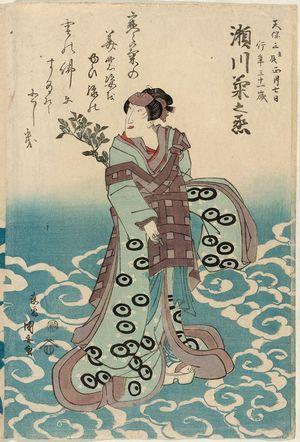 歌川国安: Memorial Portrait of Actor Segawa Kikunojô V - ボストン美術館