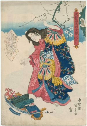 Utagawa Kunisada: Hachikatsugi [=Hachikazuki], from the series Mirror of Renowned Exemplary Women of Japan (Yamato kômei retsujo kagami) - Museum of Fine Arts