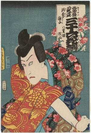 Utagawa Kunisada: Wild Chrysanthemum of the Dry Riverbed (Kawara nadeshiko): (Actor Kawarazaki Gonjûrô I as) Yaegaki Monza, from the series Popular Matches for Thirty-six Selected Flowers (Tôsei mitate sanjûroku kasen) - Museum of Fine Arts