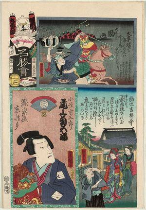 歌川国貞: Komado?, from the series Flowers of Edo and Views of Famous Places (Edo no hana meishô-e) - ボストン美術館