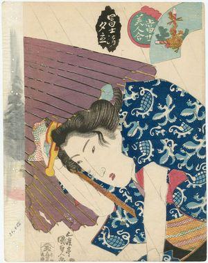 Utagawa Kunisada: Sudden Shower on the Way Home from the Fuji Festival (Fuji kaeri no yûdachi), from the series Contest of Present-day Beauties (Tôsei bijin awase) - Museum of Fine Arts