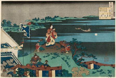 葛飾北斎: Poem by Abe no Nakamaro, from the series One Hundred Poems Explained by the Nurse (Hyakunin isshu uba ga etoki) - ボストン美術館