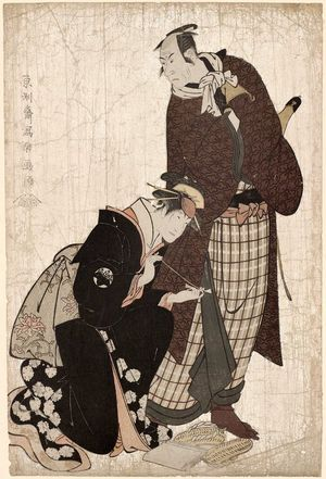 Toshusai Sharaku: Actors Matsumoto Kôshirô IV as Magoemon and Nakayama Tomisaburô as Umegawa - Museum of Fine Arts
