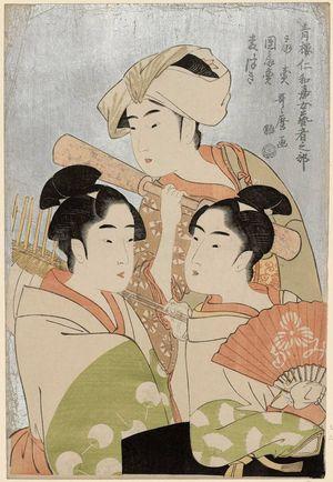 Kitagawa Utamaro: Folding Fan Seller, Round Fan Seller, Barley Pounder (Ôgi-uri, dansen-uri, mugi-tsuki), from the series Female Geisha Section of the Yoshiwara Niwaka Festival (Seirô Niwaka onna geisha no bu) - Museum of Fine Arts