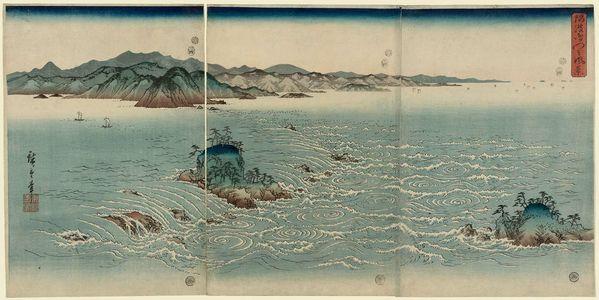 歌川広重: View of the Whirlpools at Awa (Awa Naruto no fûkei), from an untitled set of three triptychs - ボストン美術館