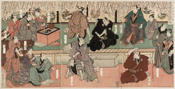 Toyokawa Yoshikuni: Dress Rehearsal of the Grand Kabuki at Dôtonbori in Osaka (Naniwa Dôtonbori Ôkabuki butai sôgeiko no zu) - Museum of Fine Arts