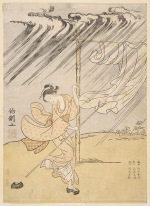 鈴木春信: A Young Woman in a Summer Shower - ボストン美術館