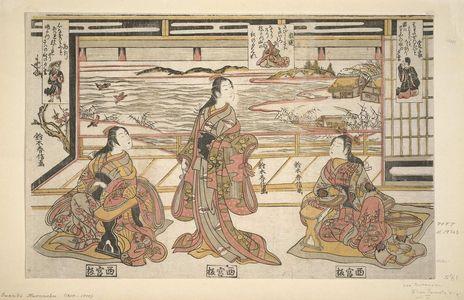 Suzuki Harunobu: Parody of the Three Evening Poems: Teika, Jakuren, and Saigyô - Museum of Fine Arts