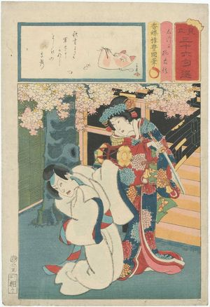 Utagawa Kunisada: Shizuka and Fox Tadanobu (Kitsune Tadanobu), from the series Matches for Thirty-six Selected Poems (Mitate sanjûrokku sen) - Museum of Fine Arts