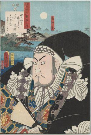 Utagawa Kunisada: Poem by Minamoto no Shitagô: (Actor Arashi Hinasuke IV as) Kô no Moronao, from the series Comparisons for Thirty-six Selected Poems (Mitate sanjûrokkasen no uchi) - Museum of Fine Arts