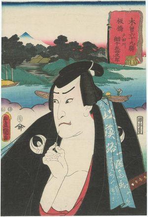 Utagawa Kunisada: Itabashi, from the series The Sixty-nine Stations of the Kisokaidô Road (Kisokaidô rokujûkyû eki) - Museum of Fine Arts