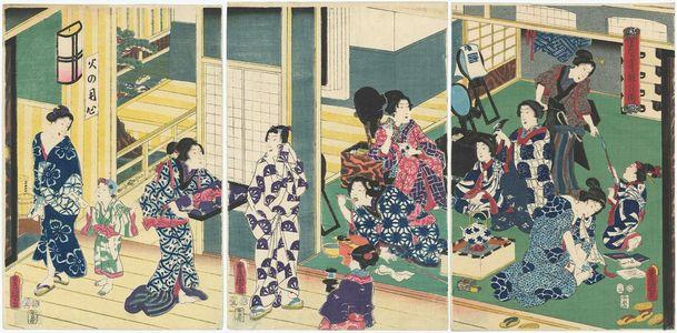 Utagawa Kunisada: Lord and Ladies Relaxing (Kimitachi atsumari yosooi no zu) - Museum of Fine Arts