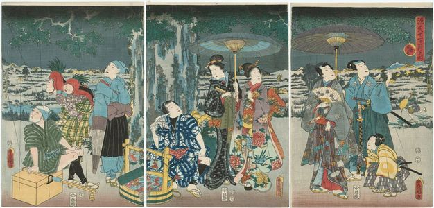 Utagawa Kunisada: The Sixth Month (Minazuki), from the series Genji in the Twelve Months (Genji jûnikagetsu no uchi) - Museum of Fine Arts