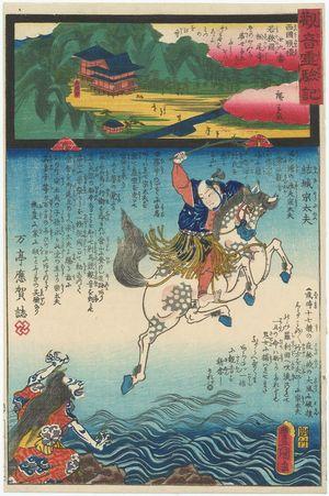 歌川国貞: Matsunoo-dera in Wakasa Province, No. 29 of the Saikoku Pilgrimage Route (Saikoku junrei nijûkyûban Wakasa no kuni Matsunoo-dera), from the series Miracles of Kannon (Kannon reigenki) - ボストン美術館