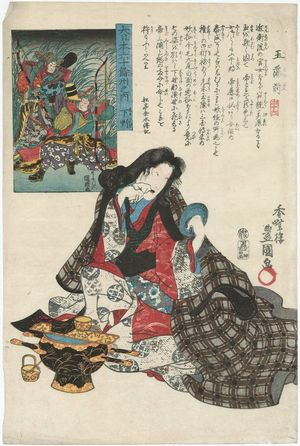 Utagawa Kunisada: Shimotsuke Province: Tamamo no mae, from the series The Sixty-odd Provinces of Great Japan (Dai Nihon rokujûyoshû no uchi) - Museum of Fine Arts