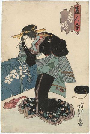 Utagawa Kunisada: Woman Adjusting Her Obi, from the series Spring Dawn: A Contest of Beauties (Haru no akebono, bijin awase) - Museum of Fine Arts