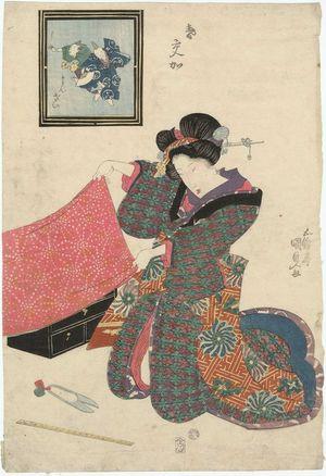 歌川国貞: Manzai - ボストン美術館