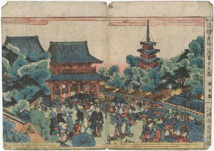 歌川国安: View of Sensô-ji Temple at Kinryûzan (Kinryûzan Sensô-ji no zu), from the series Newly Published Perspective Pictures (Shinpan uki-e) - ボストン美術館