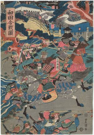 Utagawa Toyoshige: The Wada Rebellion (Wada kassen zu) - Museum of Fine Arts