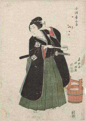 Shunkosai Hokushu: Actor as Kichiza - Museum of Fine Arts