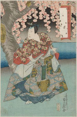 代長谷川貞信: Actor Kataoka Gadô II as Yodoya Tatsugorô - ボストン美術館