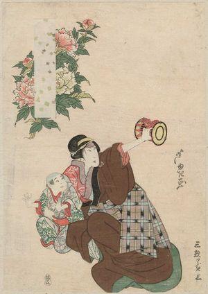 Gigado Ashiyuki: Actor - Museum of Fine Arts