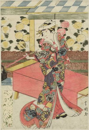Toyokawa Yoshikuni: Actor - Museum of Fine Arts