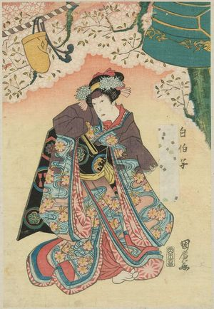 Ganjôsai Kunihiro: Actor Nakamura Utaemon as a shirabyôshi dancer - Museum of Fine Arts