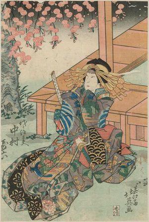 Shunbaisai Hokuei: Actor Nakamura Karoku as Yoyo Kinudayû - Museum of Fine Arts
