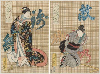 代長谷川貞信: Actors Nakamura Tomijûrô II as the Servant Ohatsu (R) and Mimasu Gennosuke I as Chûrô Onoe (L) - ボストン美術館