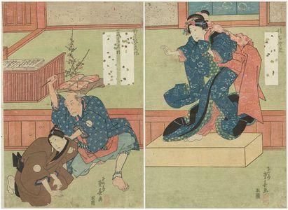Ryûsai Shigeharu: Actors Arashi Rikan as Musume Osome (R), Nakamura Utaemon as Nosaki no Kyûsaku and Ichikawa Danzô as the Apprentice Hisamatsu (L) - ボストン美術館