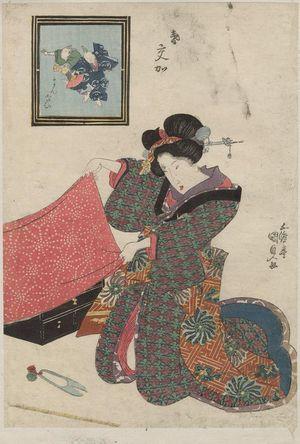 Utagawa Kunisada: Manzai - Museum of Fine Arts